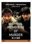 Memories_of_murder